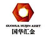 北京国华汇金资产管理有限公司 最新采购和商业信息