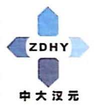 安徽中大汉元分析仪器有限公司