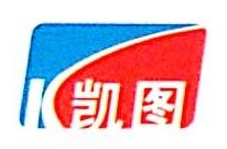 鞍山凯图商贸有限公司 最新采购和商业信息