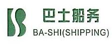 上海巴士旅游船务有限公司 最新采购和商业信息