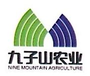 平顶山市九子山农业开发有限公司