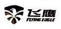 东莞市飞煌运动用品有限公司 最新采购和商业信息