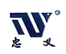 江苏忠义工索具有限公司 最新采购和商业信息