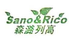 广州森潞列高贸易有限公司 最新采购和商业信息