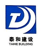 青岛多元建设集团有限公司 最新采购和商业信息