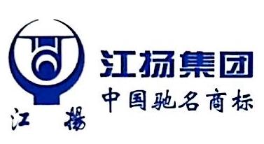 江苏江扬特种电缆有限公司