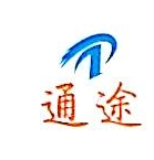 广西通途电子科技有限公司 最新采购和商业信息
