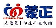 东莞市望族实业有限公司 最新采购和商业信息