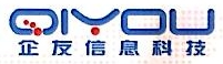 南京企友信息科技有限公司 最新采购和商业信息