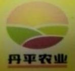 贵港市丹平农业投资有限责任公司