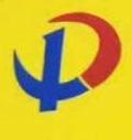 遵义市鹏翔商贸有限公司 最新采购和商业信息