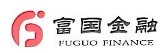 山东富国金融服务有限公司 最新采购和商业信息