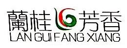 厦门汶龙茶业有限公司 最新采购和商业信息