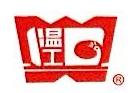 温州工程机械有限公司 最新采购和商业信息