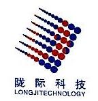 甘肃陇际科技有限责任公司 最新采购和商业信息