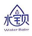 广西水宝贝环保科技有限公司 最新采购和商业信息