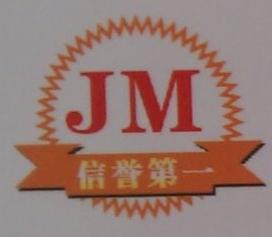 南昌市敬铭投资咨询有限公司 最新采购和商业信息
