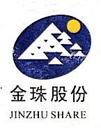西藏金珠雅砻藏药有限责任公司