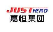 山东嘉恒信用管理有限公司 最新采购和商业信息
