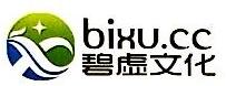 北京碧虚文化有限公司 最新采购和商业信息