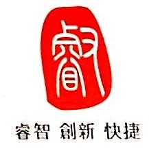福州睿新捷信息技术有限公司 最新采购和商业信息