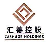 中科汇德投资控股集团有限公司 最新采购和商业信息