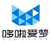 深圳哆啦爱梦科技有限公司 最新采购和商业信息
