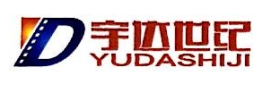北京宇达世纪广告有限公司 最新采购和商业信息
