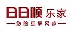 青岛日日顺乐家物联科技有限公司 最新采购和商业信息