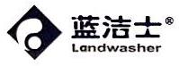 三河蓝洁士环保科技有限公司 最新采购和商业信息