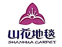南昌星海地毯销售有限公司 最新采购和商业信息
