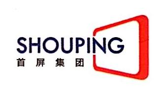 南京首屏科技有限公司