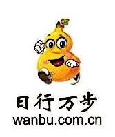 万步健康科技(江门)有限公司 最新采购和商业信息