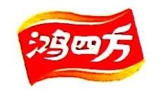 南阳鸿四方食品有限公司 最新采购和商业信息