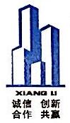 中山市湘利建筑设备租赁有限公司 最新采购和商业信息