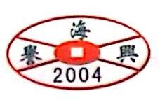 东莞市誉海兴膳食管理服务有限公司