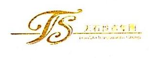 福州天石投资有限公司 最新采购和商业信息