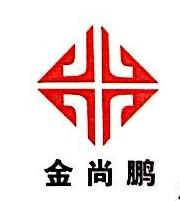 江苏金尚鹏建筑安装有限公司 最新采购和商业信息