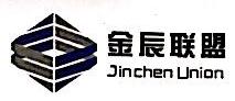 北京金辰联盟科技有限公司 最新采购和商业信息