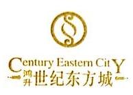 惠州市鸿升实业有限公司