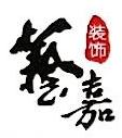 深圳艺嘉装饰工程有限公司 最新采购和商业信息