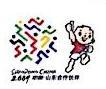 济南远舰汽车服务有限公司 最新采购和商业信息