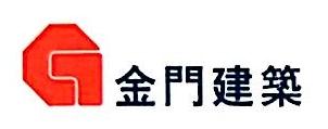 东莞原创金属结构有限公司 最新采购和商业信息