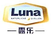 广州露乐母婴用品有限公司 最新采购和商业信息
