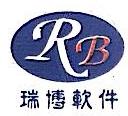 兰州瑞博电子科技有限公司 最新采购和商业信息