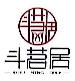上海斗茗居贸易有限公司 最新采购和商业信息