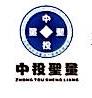 北京中投圣量资产管理有限公司 最新采购和商业信息