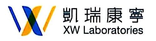 凯瑞康宁生物工程(武汉)有限公司 最新采购和商业信息