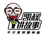 北京凯声文化传媒有限责任公司