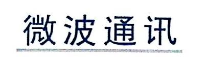 天津市信即科技有限公司 最新采购和商业信息